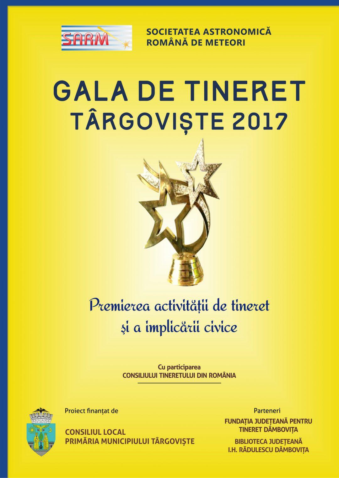 GALA DE TINERET TARGOVISTE 2017, EDIȚIA A 3-A