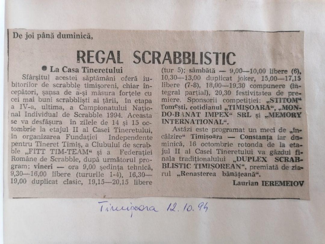 Campionatul Național Individual de Scrabble