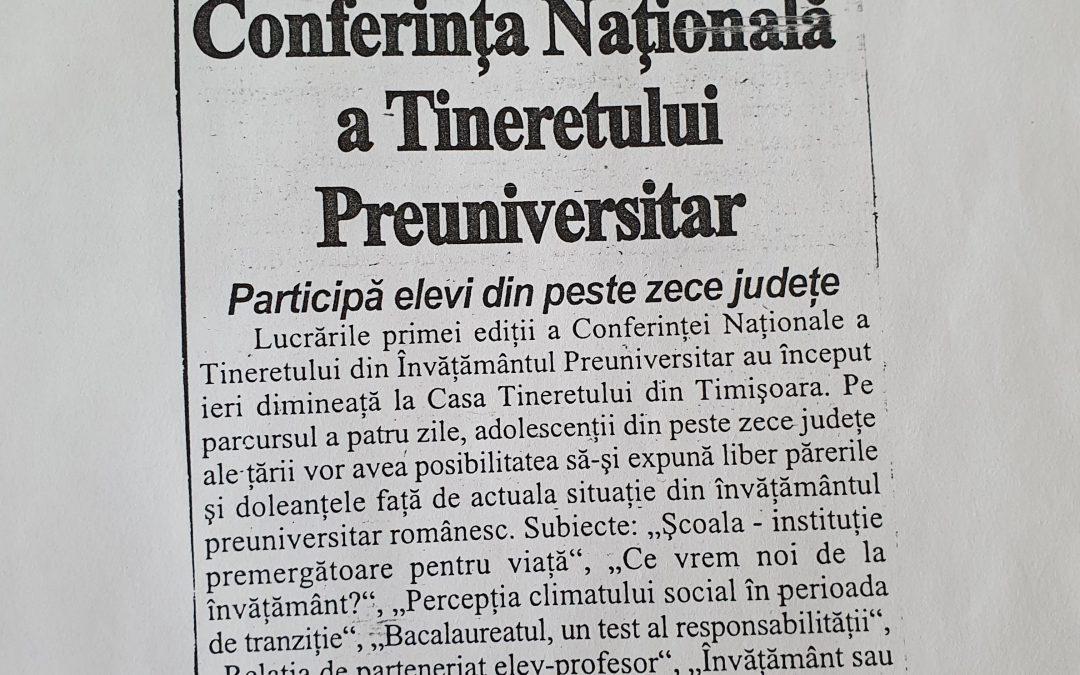 Conferința Națională a Tineretului Preuniversitar