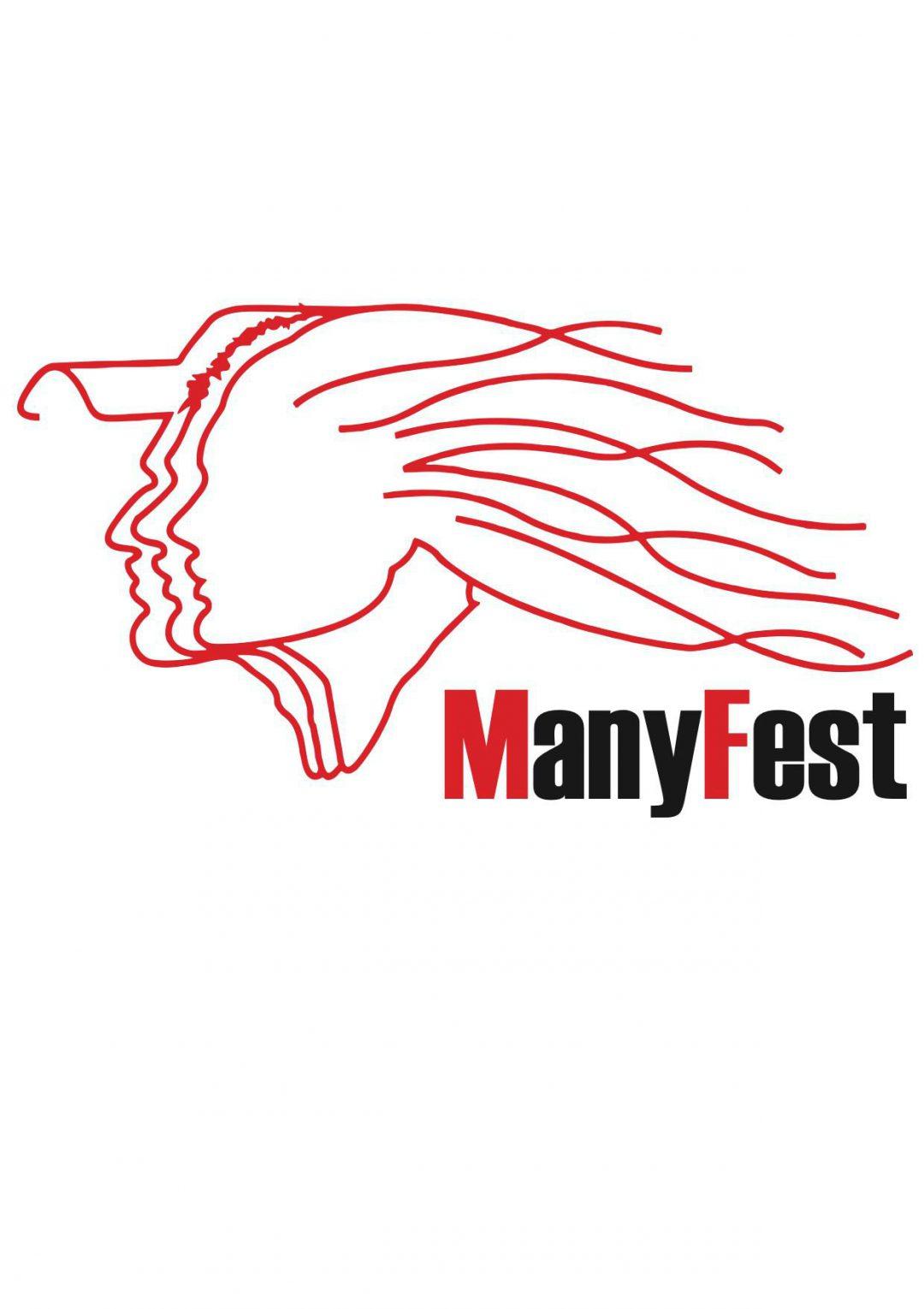 ManyFest